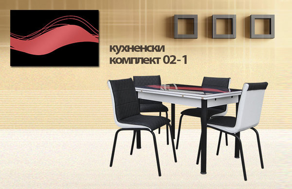 Кухненски комплект 02-1